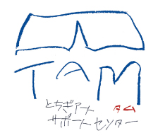 とちぎアートサポートセンターTAM